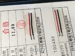 JST YRS-245 Hand Crimping Tool (0726-066. SR1), In Original Case, Excellent